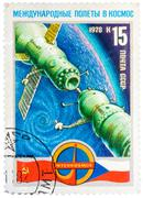 Stock Photo of stamp printed in the soviet union devoted to the international partnership be