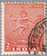 Nataraja. India. Postage stamp - stock photo
