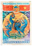 stamp printed in the soviet union devoted to the international partnership be - stock photo