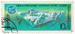 stamp printed in the ussr shows belukha mountain - highest peak of the altay  - stock photo