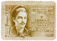 stamp printed in the ussr shows hero of the soviet union able sailor khodyrev - stock photo