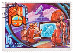 stamp printed in ussr shows intercosmos program - the people of mongolia are  - stock photo