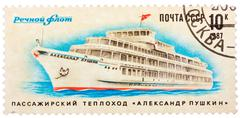 """Stamp printed in ussr shows the passenger ship """"alexander pushkin"""" Stock Photos"""
