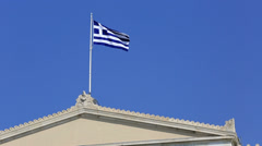 Greek Flag 1 Stock Footage
