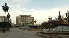 Manezh Square overlooking the hotel Moscow Stock Footage