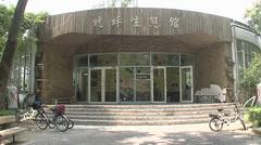 Cricket terrarium in Tainan Stock Footage