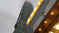 A view of Taipei 101  close to the base Stock Footage