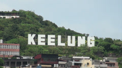 Hill view from the harbor Keelung Stock Footage
