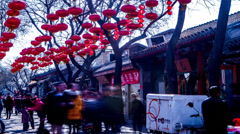 During the holiday,there are lots of red lanterns hanging at Nanluogu alley Stock Footage