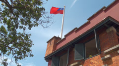 Taiwanese flag (Republic of China) in Fort San Domingo Stock Footage