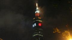 """Stock Video Footage of A 36 second clip of Taipei 101 in clouds saying """"Taipei rocks,  go"""""""