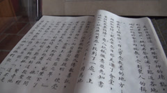 The holy book in chinese Stock Footage