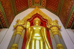 Wat phra pathom chedi, nakhon pathom Stock Photos