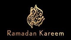 Ramadan Kareem 3D Gold Stock Footage