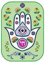 Stock Illustration of jewish hamsa hand amulet - or miriam hand, vector illustration