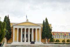 Zappeion (congress hall) building in athens Stock Photos