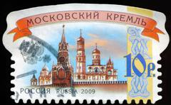 russia - circa 2009: stamp printed by russia, shows moscow kremlin, circa 200 - stock photo