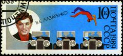 Ussr - circa 1989: stamp printed in ussr, dedicated to the circus, shows sovi Stock Photos