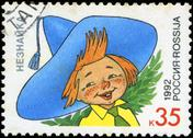 Stock Photo of russia - circa 1992: a stamp printed in russia shows  dunno (neznaika), serie