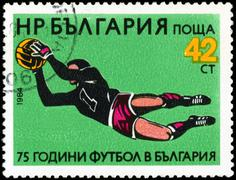 bulgaria - circa 1984: a stamp printed in bulgaria showing  soccer, 75 years  - stock photo