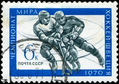 Ussr - circa 1970: a stamp printed in ussr, hockey, two athletes play hockey, Stock Photos