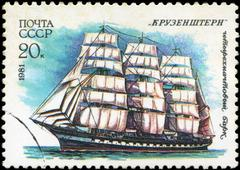 ussr- circa 1981: a stamp printed by ussr, shows  russian sailing four masted - stock photo
