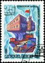 Stock Photo of ussr-circa 1981: a stamp printed in ussr, 25 years of soviet antarctic observ