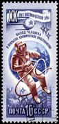 Russia - circa 1977: stamp printed in ussr (russia), shows astronaut in open  Stock Photos