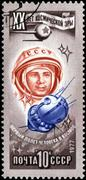 russia - circa 1977: stamp printed in ussr (russia), shows astronaut jury gag - stock photo