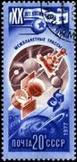 Russia - circa 1977: stamp printed in ussr (russia), shows interplanetary rou Stock Photos