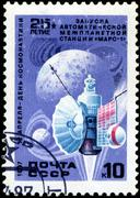 Ussr - circa 1987: a stamp printed in the ussr shows automatic interplanetary Stock Photos