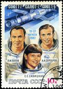 Ussr - circa 1983: a post stamp printed in ussr (russia), shows astronauts po Stock Photos