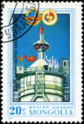 Mongolia - circa 1981: a stamp printed by mongolia, shows cosmonauts boarding Stock Photos