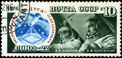 Ussr - circa 1976: a stamp printed in ussr, shows a astronauts cosmonauts aks Stock Photos