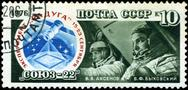 Stock Photo of ussr - circa 1976: a stamp printed in ussr, shows a astronauts cosmonauts aks