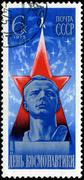 Ussr - circa 1975: a stamp printed in ussr shows yuri a. gagarin, cosmonauts  Stock Photos
