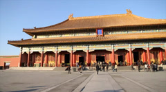 A close pan shot of the state affair building in forbidden city Stock Footage