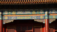 Stock Video Footage of wide shot of the state affair building in forbidden city
