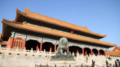 Forbidden city - gate of the supreme harmony on a nice day Stock Footage