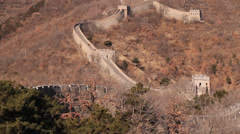 Pan of of the great wall features writing with a message from mao Stock Footage