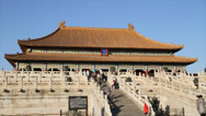 Stock Video Footage of forbidden city - state affair building - highest building on a nice day
