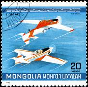 Mongolia - circa 1980: a stamp printed in mongolia shows the z-526 afs  plane Stock Photos