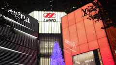 LV and lippo plaza colorful evening on huaihai lu during christmas Stock Footage