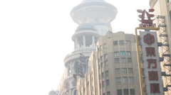 East Nanjing during the day 2 Stock Footage