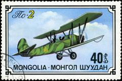 mongolia- circa 1976: a stamp printed in mongolia shows airplane po-2, series - stock photo