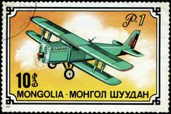 Mongolia- circa 1976: a stamp printed in mongolia shows airplane r-1, series, Stock Photos