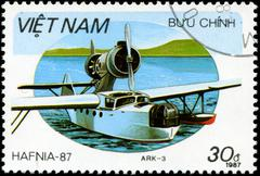vietnav - circa 1987: a stam printed in vietnam shows amphibian ark-3, circa  - stock photo