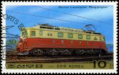 dpr korea - circa 1987: a stamp printed in dpr korea (north korea) shows elec - stock photo