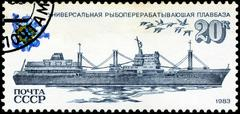 Ussr - circa 1983: stamp printed in ussr shows universal mother ships fish pr Stock Photos