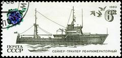 ussr - circa 1983: a stamp printed in ussr, shows refrigerated trawler, serie - stock photo